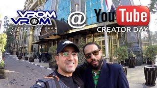 Vrom Vrom at YouTube Creator Day Cairo | ڤروم ڤروم فى يوم اليوتيوب لأصحاب القنوات فى القاهرة