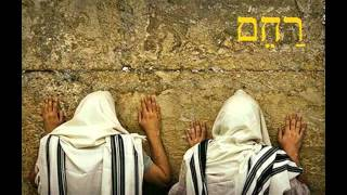 Yossi Azulay - Rachem