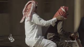 برومو المسلسلات الخليجية على MBC..العاصوف رمضان يجمعنا