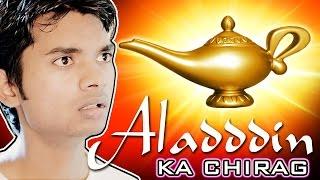 Aladdin Ka Chirag Spoof | Hindi Comedy Video | Pakau TV Channel