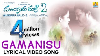 Mungaru Male 2 | Gamanisu Official HD Video Making | Ganesh, Neha Shetty I Sonu Nigam