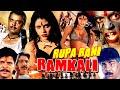 Rupa Rani Ramkali II Hindi Full Action Movie II Sapna, Kirty Shetty, Mohan Joshi HD Movie