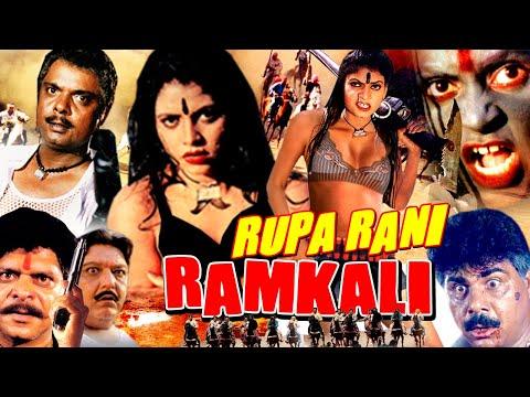 Xxx Mp4 Rupa Rani Ramkali II Hindi Full Action Movie II Sapna Kirty Shetty Mohan Joshi HD Movie 3gp Sex