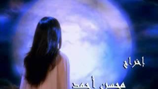 لطيفة - الغنوة | Latifa - Al Ghenwa