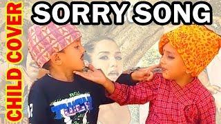 I Am Very Sorry Ft. Saugat Malla, Priyanka Karki - New Nepali Movie FATEKO JUTTA 2017/2074