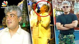 Ajith offers prayers at Tirupati temple before Vivegam release | Thala 57 Latest Updates