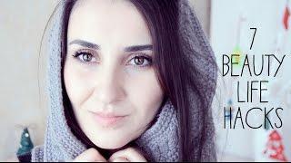 Kış İçin 7 Önemli Güzellik Tavsiyesi