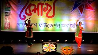 Dance Duo- Medley Bengali New Year (Pohela Boishakh) 2016