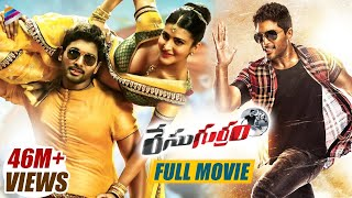 Race Gurram Telugu Prime Movie | Allu Arjun | Shruti Hassan | FRIDAY PRIME VIDEO | Telugu FilmNagar