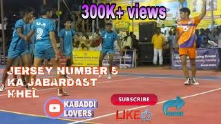 U.P. Vs All India Sai (Sub junior national Kabaddi championship final 2017) Subscribe my channel