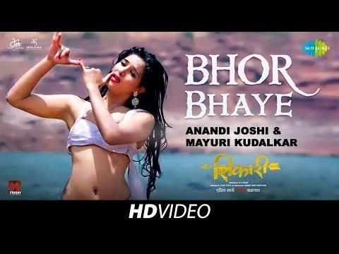 Xxx Mp4 Bhor Bhaye Shikari Anandi Joshi Mayuri Kudalkar Neha Khan Suvrat Joshi HD Video 3gp Sex