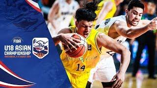New Zealand v Australia - Full Game - Final - FIBA U18 Asian Championship