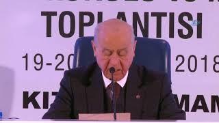 """Devlet Bahçeli """"Hükûmet Yalnız Değildir MHP Yanındadır"""""""