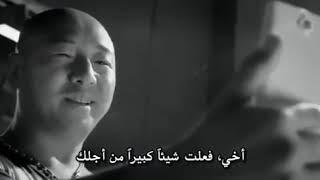 فيلم الاكشن كتيبه الذئاب الصينيه
