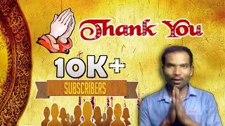 How to gain 10k subcribers ll thanks for 10 k subscribers by Net india