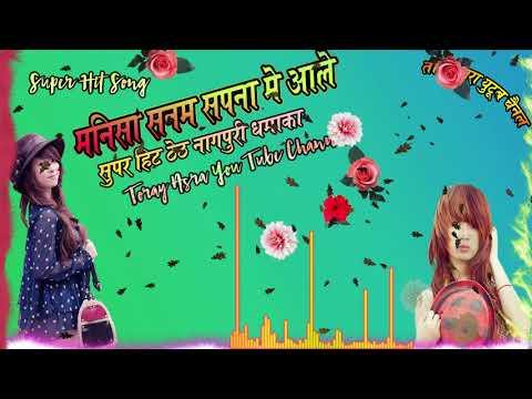 Xxx Mp4 Manisha Sanam Sapna Me Alay 2018 New Theth Nagpuri Hit Song 3gp Sex