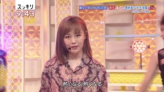 E-girls - Show Time スッキリ