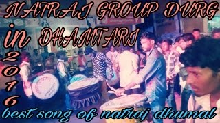 Natraj Group Dhumal Party DURG in DHAMTARI(2)