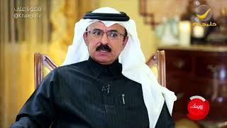 المذيع سعيد اليامي يتحدث لوينك عن تغطيته لحرب تحرير الكويت