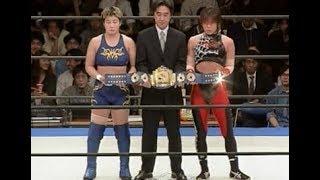 Mariko Yoshida (c) vs  Mikiko Futagami (Clipped)