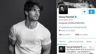 Sooraj Pancholi DELETES twitter account after Aditya & Kangana SPAT