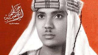 « وَقَالَتْ هَيْتَ لَكَ » بالقراءات ,, تلاوة إعجازية للشيخ عبد الباسط رحمه الله عام 1956م