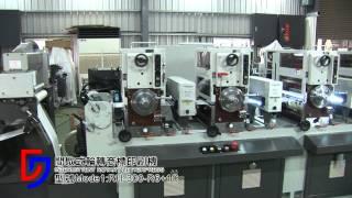 6 Colors Semi-Rotary Letterpress with flexo varnish station - Taiwan Da Shen Printing Machine