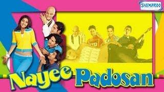 Nayee Padosan - Full Movie In 15 Mins - Anuj Sawhney - Mahek Chahal