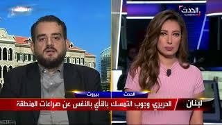 تريث سعد الحريري بالاستقالة بناء على طلب الرئيس عون