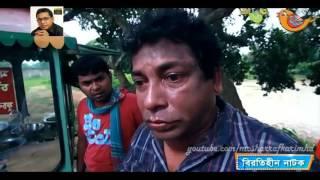 Comedy Eid Natok   সেইরকম ঝালখোর ft Mosharrak Karim & Bhabna HD