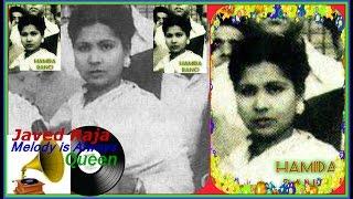 HAMIDA BANO-Film-PRAYI AAG-1948-Bhool Ja Wo Pyar Ke Rangeen Fasane-[ Rare Melody ]