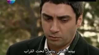 وادي الذئاب الإرهاب الحلقة 1 مترجمة