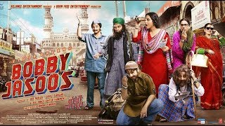BOBBY JASOOS || FULL MOVIE ||Vidya Balan