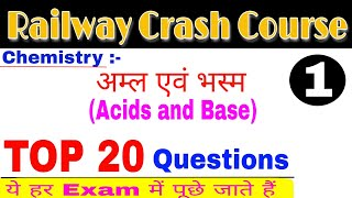 CHEMISTRY - Acids and Base🔥🔥   Top 20 Questions   Railway crash course