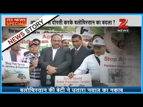 Xxx Mp4 Protest In Baluchistan After Nawaz Sharif Did Not Spoke On Baluch Issue In UN 3gp Sex