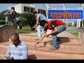 Types Of Patakebaz Diwali Special Video Funny Video mp3