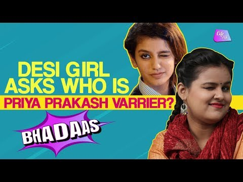 Desi Girl Asks Who Is Priya Prakash Varrier | Priya Prakash Viral Video| Bhadaas | Life Tak