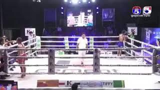 Vet Bundoeun vs Phet Thaw (Thai) CNC Khmer boxing 01/12/2018