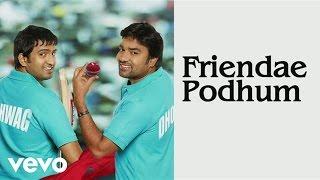 Ya Yaa - Friendae Podhum Song | Shiva, Santhanam
