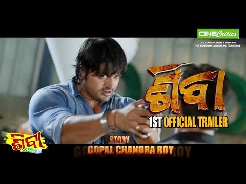 Xxx Mp4 Shiva Not Out Odia Movie 1st Official Trailer Arindam Archita Cinecritics 3gp Sex