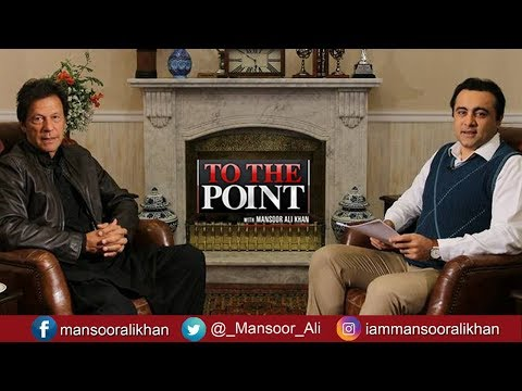 Xxx Mp4 To The Point With Mansoor Ali Khan Imran Khan Special Interview 18 November 2017 Express News 3gp Sex
