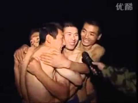 Chinese Military (GAYS)