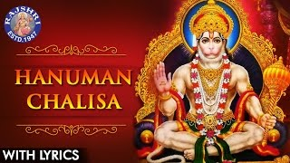 Hanuman Chalisa Full With Lyrics | हनुमान चालीसा | Powerful Hanuman Mantra | Hanuman Stotra