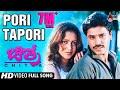 Chitra   Pori Tapori   Prasad   Rekha Vedavyas   Gurukiran   Kannada Video Song