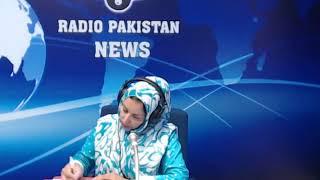 Radio Pakistan News Bulletin 11 PM (27-04-2018)