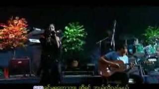 A Phyu Yaung Lay Par