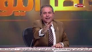 مصر اليوم - تعليق توفيق عكاشة على مبادرة رئيس الجمهورية للقضاء على فيروس سي