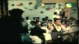 Baba Bole Chele Naam Korebe - Keyamat Theke Keyamat - Bangla Film Song