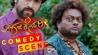 Yash Sadhu Kokila Comedy Scenes | Rangayana Raghu Super Comedy Scenes | Gajakessari Kannada Movie