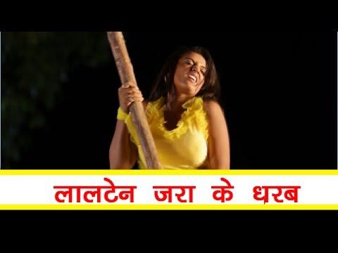 Xxx Mp4 लालटेन Suna Ae Raja Ji A Balma Bihar Wala Khesari Lal Yadav Bhojpuri Super Hit Song 3gp Sex